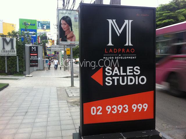 M Sales Studio