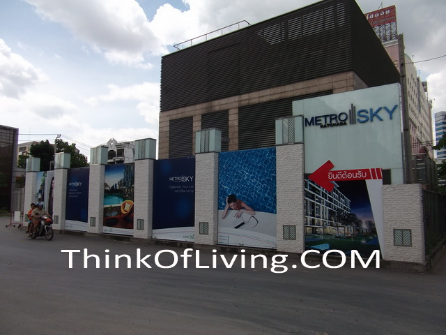 metro sky condo