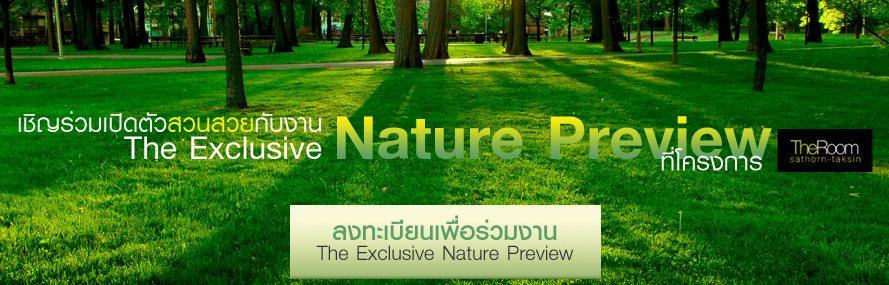 เดอะรูม คอนโด แลนด์ The Room สาทร ตากสิน เปิดสวน Nature Preview กันยายน 24-25 ก.ย.