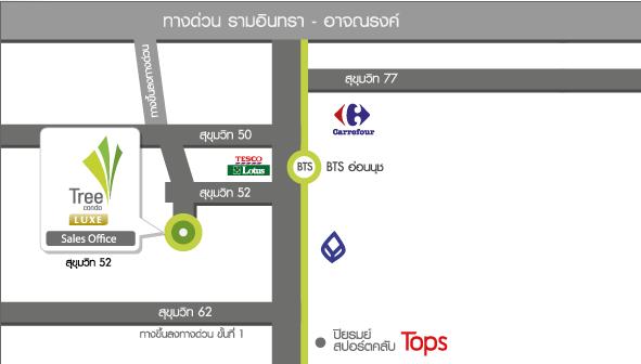 tree condo luxe map