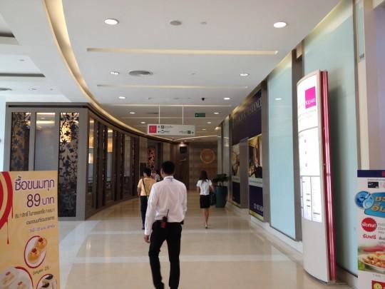จามจุรี Chamchuri Square Residence (5)