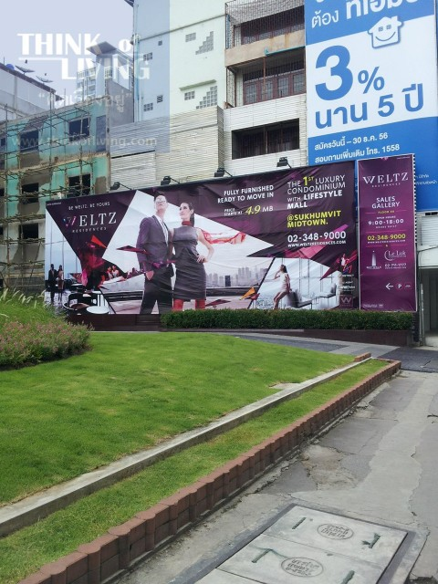 Le Luk & Sky Walk Condominium (70)