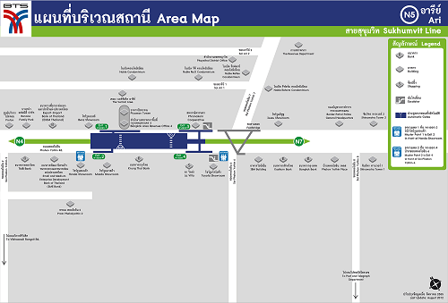 แผนที่สถานี BTS อารีย์