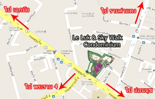 Le Luk & Sky Walk Condominium (2)
