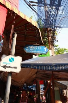 MRT สถานีพหลโยธิน (64)