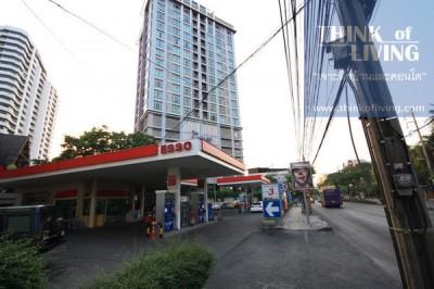 MRT สถานีพหลโยธิน (87)