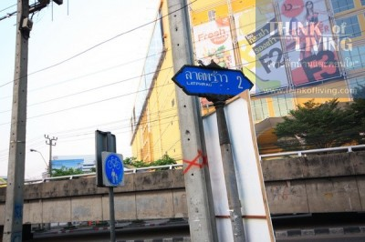 MRT สถานีพหลโยธิน (99)