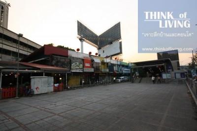 MRT สถานีพหลโยธิน (101)