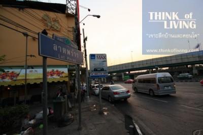 MRT สถานีพหลโยธิน (102)