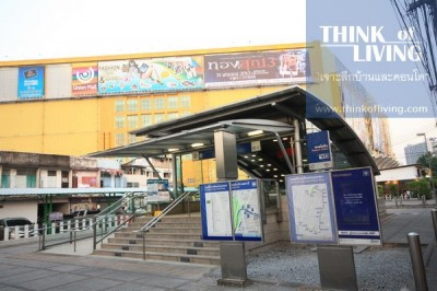 MRT สถานีพหลโยธิน (104)