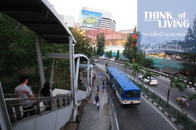 MRT สถานีพหลโยธิน (115)