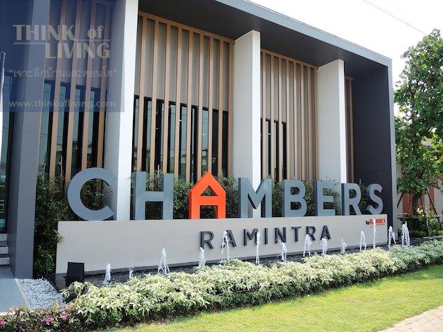Chambers รามอินทรา 129