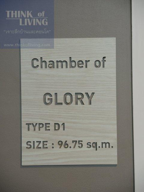 Chambers รามอินทรา 93