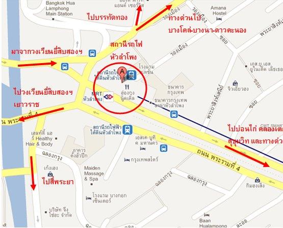 มองหาทำเลน่าอยู่ MRT หัวลำโพง (3)