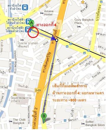 มองหาทำเลน่าอยู่ MRT หัวลำโพง (4)
