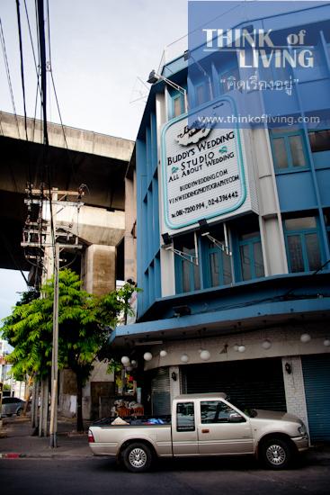 มองหาทำเลน่าอยู่ MRT หัวลำโพง (15)