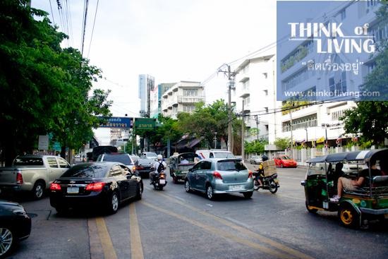 มองหาทำเลน่าอยู่ MRT หัวลำโพง (27)