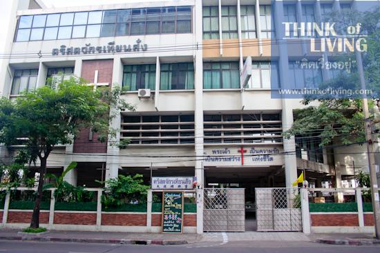 มองหาทำเลน่าอยู่ MRT หัวลำโพง (31)