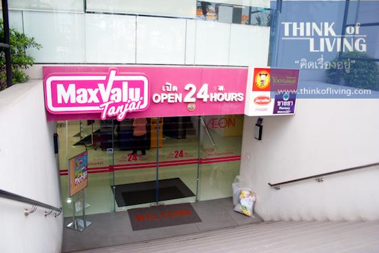มองหาทำเลน่าอยู่ MRT หัวลำโพง (83)