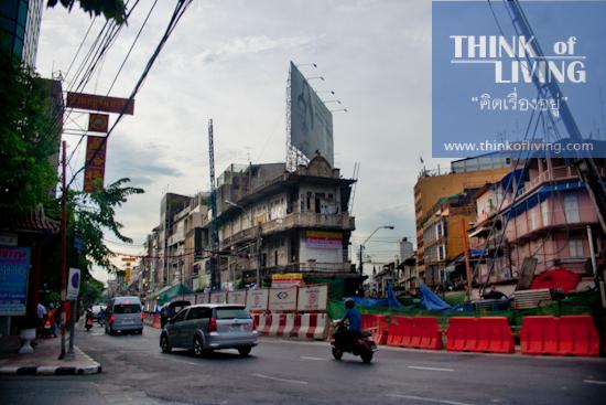 มองหาทำเลน่าอยู่ MRT หัวลำโพง (87)