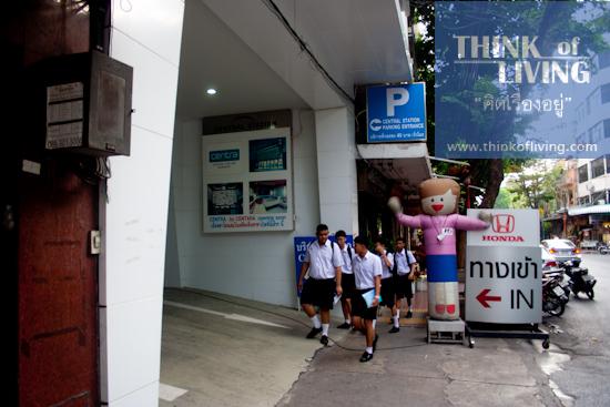 มองหาทำเลน่าอยู่ MRT หัวลำโพง (89)