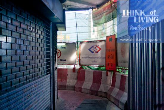 มองหาทำเลน่าอยู่ MRT หัวลำโพง (107)