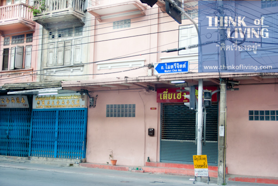 มองหาทำเลน่าอยู่ MRT หัวลำโพง (109)