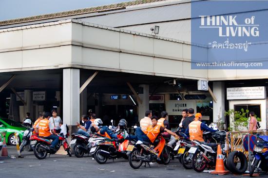 มองหาทำเลน่าอยู่ MRT หัวลำโพง (119)