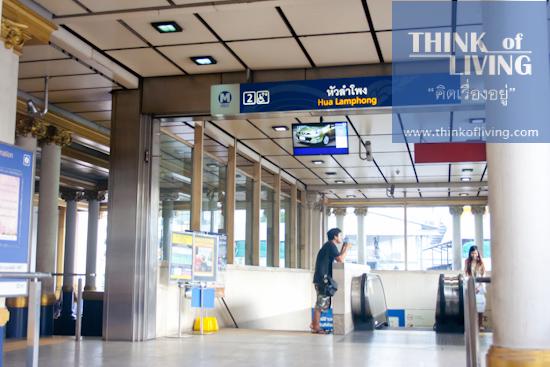 มองหาทำเลน่าอยู่ MRT หัวลำโพง (122)