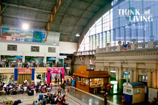 มองหาทำเลน่าอยู่ MRT หัวลำโพง (135)