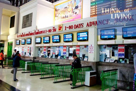 มองหาทำเลน่าอยู่ MRT หัวลำโพง (139)
