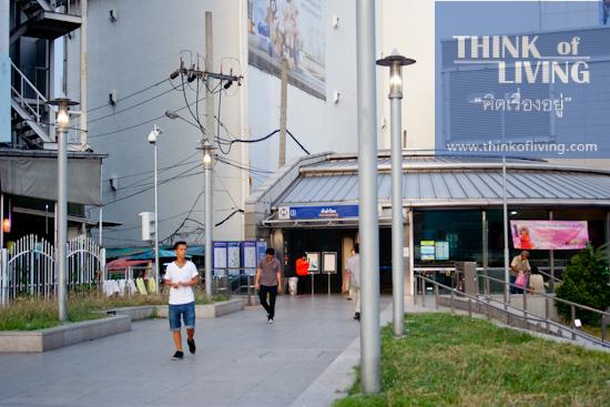 มองหาทำเลน่าอยู่ MRT หัวลำโพง (159)