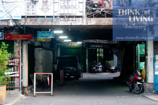 มองหาทำเลน่าอยู่ MRT หัวลำโพง (184)
