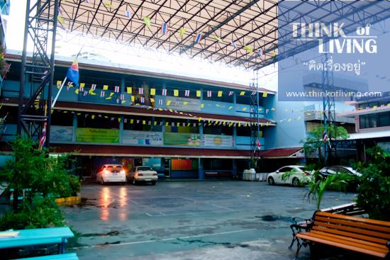 มองหาทำเลน่าอยู่ MRT หัวลำโพง (190)