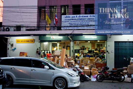 มองหาทำเลน่าอยู่ MRT หัวลำโพง (206)