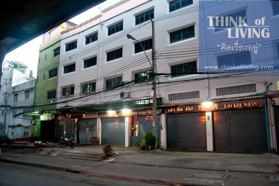 มองหาทำเลน่าอยู่ MRT หัวลำโพง (209)