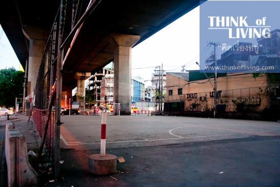 มองหาทำเลน่าอยู่ MRT หัวลำโพง (215)