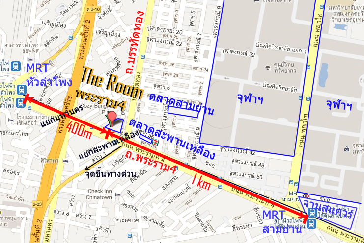 The-Room-Rama4-1
