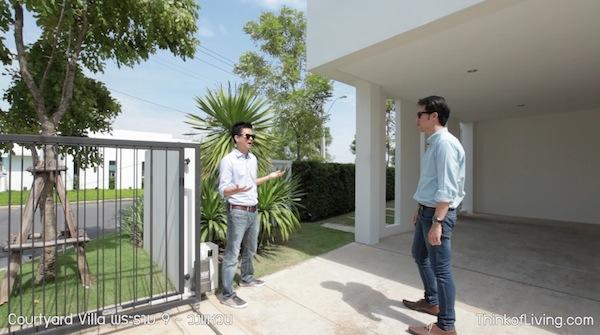Courtyard Villa Video