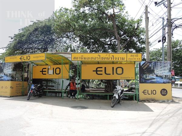 Elio Del Ray 80