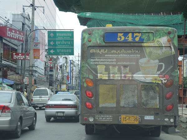 Laddarom Bangkae 21