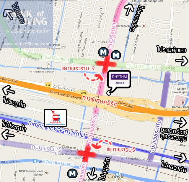 map asoke II