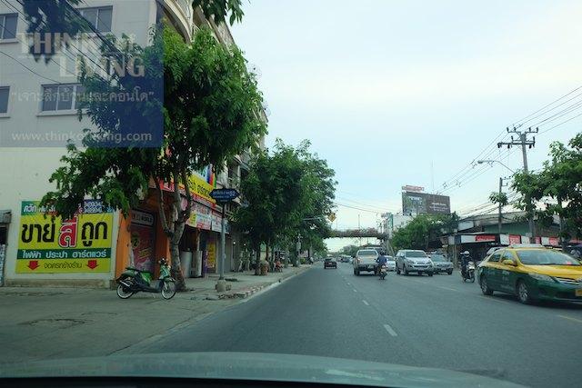 the city รามอินทรา 277
