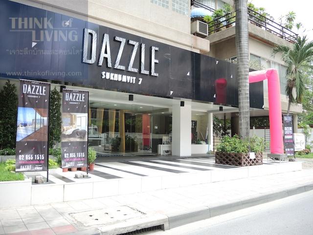 Dazzle wt 50