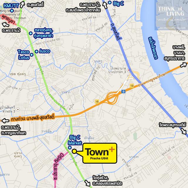 TownPlusประชาอุทิศ_Map_Area