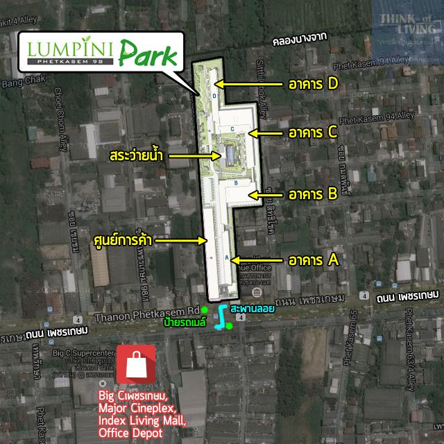 LPark-PKS98_Map_Site