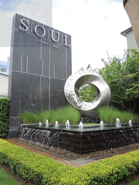Soul ลาดพร้าว-เสนา project 3