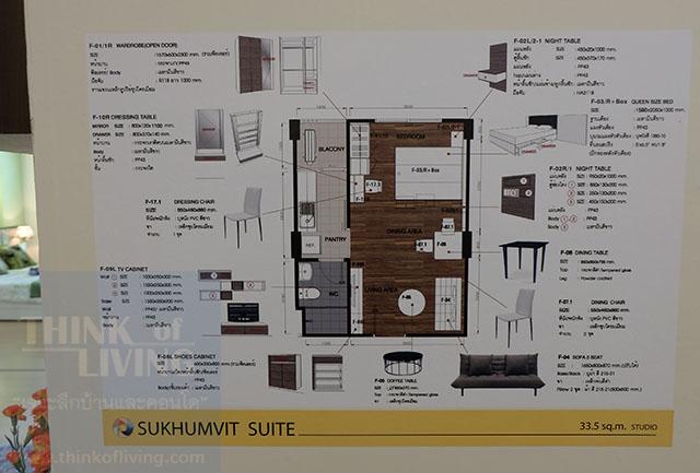 furnitures_studio