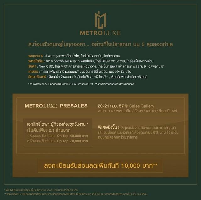 PresalesPro_ML_SEP14