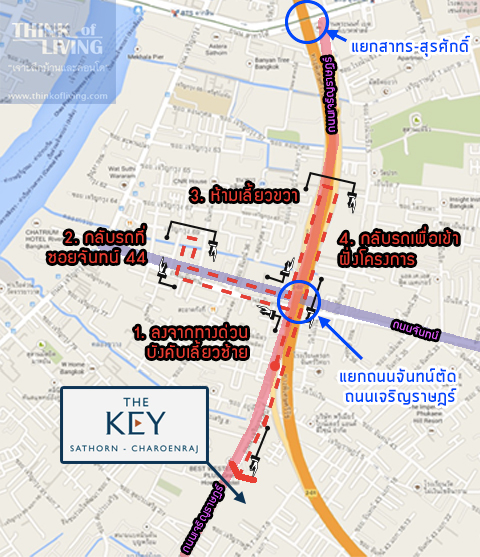 TheKeyสาทรเจิรญราษฎร์_Map_Express